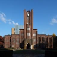 Dãy 1 ngành Pháp văn Đại học Tokyo 東京大学(本郷)法文学部1号館